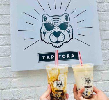【TAPITORA】お洒落スポット『問屋町テラス』にタピオカ専門店が本日オープン!あたたかいままのタピオカと冷たいドリンクで新食感に!?!?