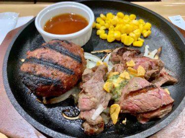 【ガブリングステーキ】イオンスタイル青江に、ガッツリ系のステーキのお店!その名の通り『がぶり』したくなる弾力のあるステーキ。