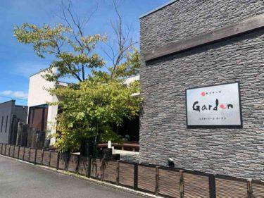 【ミスターバーグガーデン】あの「ミスターバーグ」の高級店が岡山に!?庭を眺めながら美味しいステーキを食べれる店舗は全国でもここだけ!ランチは1000円〜なのも嬉しいぞ!
