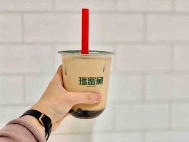 【瑪蜜黛(モミトイ)】岡山天満屋にオープン!弾力のあるもちもちタピオカが美味しい!夏に飲みたいあっさり系タピオカドリンク!