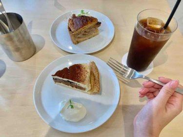 【GREEN DAYS】問屋町で美味しいアップルパイを食べるならここ!サクッとしたタルト生地としっとりフィリングが魅力的なカフェ