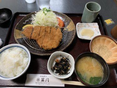 【とんかつ葉月】私の父行きつけの福山の美味しい豚カツ屋さん!あっさり、軽めの食べやすさでリピート客多◎