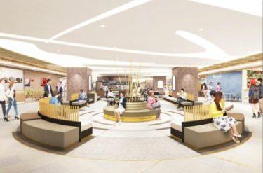 さんすて岡山が2020年春、お洒落な商業施設に!?リニューアル情報まとめ。