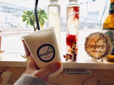 【empire】岡山駅西口すぐ!甘さ控えめの激うまバナナジュースがすっきり美味しい!!秘密基地のような珈琲スタンド。