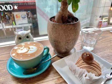 【喫茶 ほんまち】岡山駅目の前に隠れ家カフェ発見!SNS映えするドリンクやラテアートが可愛い!深夜までの営業も嬉しい穴場中の穴場!