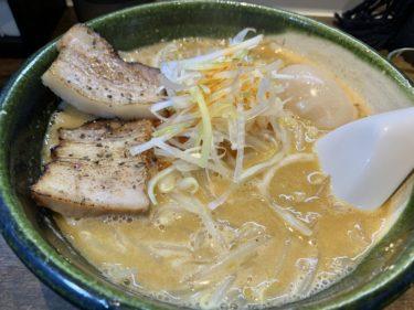 【麺処くるり】今、日本一アツいラーメン屋が岡山に!?HIKAKIN&SEIKINが大絶賛の味噌らぁめん!