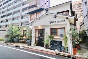 【グリコアパート】岡山駅徒歩圏内のデート&女子会にオススメの居心地のいいお洒落カフェ。シンガポールチキンライスがめっちゃ美味しいのでオススメ!2階には雑貨屋さんもあるよ!