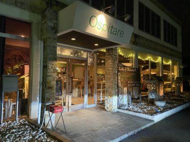 【Ospitare(オスピターレ)】女子会・ママ会にピッタリ!広々としたお洒落なカフェの「トロトロオムライス」夜ご飯セット1480円でお腹いっぱい。