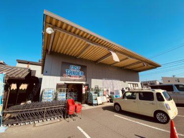 【コストレマート】岡山県唯一のコストコ常設店舗に今更訪問したら、お目当てのものがほとんど売り切れだった話。失敗回避方法も。