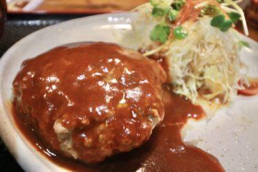 【bf109ハンバーグ】お箸で食べる肉汁溢れるハンバーグ!表町にひっそりとあるハンバーグランチが食べれるお店!