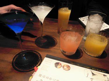 【BAR Sheep Jester×ちょい飲み手帖】イケメンマスターが作るお酒で乾杯!和風のおつまみが体にも嬉しい岡山駅近くのひっそりと佇むBAR