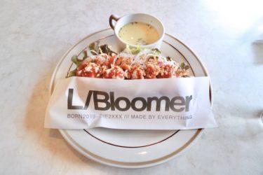 【CAFE & BAR L/Bloomer(エルブルーマー)】岡山で「バインミー」を食べれるお店が問屋町にオープン!店内は白雪姫をモチーフにされた空間でインスタ映え抜群!?