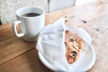【BOLLARD COFFEE(ボラードコーヒー)】コラボ企画後編:きーたんさんと行く!海の見えるお洒落なコーヒーショップでちょっと一休み!