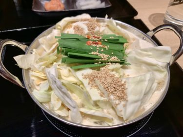 【博多もつ鍋おおやま】さんすて岡山リニューアルで、念願の本格一人もつ鍋ランチが駅ナカで手軽に食べれるようになったよ!