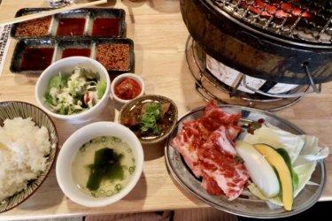 【炭火庵 犇き堂(ひしめきどう)】岡山市磨屋町で安くて美味しい焼肉ランチ発見!