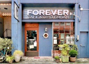 【FOREVER CAFE&OYSTERBAR】福山駅前でオススメのお洒落カフェで牡蠣を使ったランチを堪能。