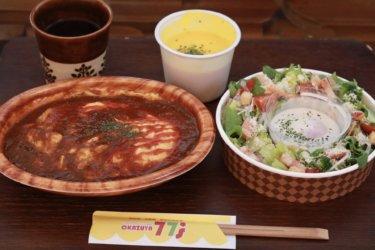 【Okazuya 77's】これ全部で910円!お惣菜屋のテイクアウトで完成するコスパランチセット!