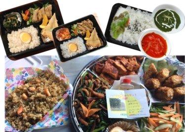 岡山市テイクアウト|【小麦CAFE】アジア料理を500円からお持ち帰りできるカフェ♪