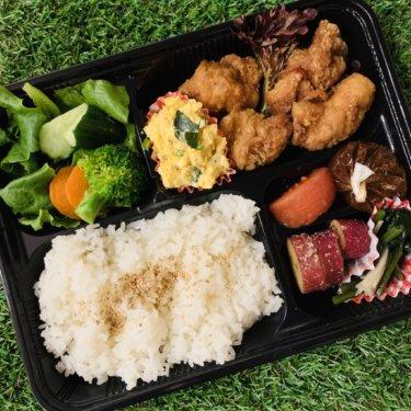 岡山テイクアウト|【農業高校レストラン】地元の食材を使ったメインを選べるワンコイン弁当!