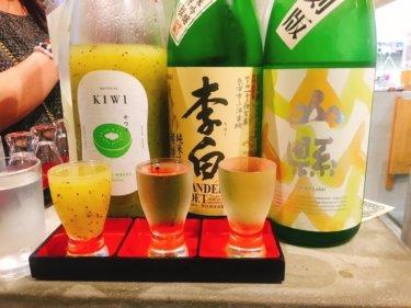 岡山駅前銘酒センターが日本酒のテイクアウト開始!約300種類のお酒を飲み比べ!!