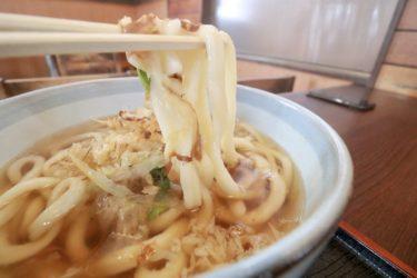 【セルフうどん まんてん】もっちり太麺で食べ応え&コスパ満点の美味しいうどん店を発見!!
