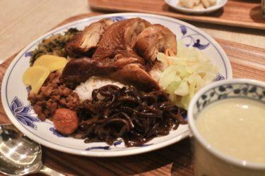 【梅梅】さんすて岡山リニューアルで登場した中華料理店!台湾で人気の「台湾弁当」もワンプレートで食べれちゃうよ!