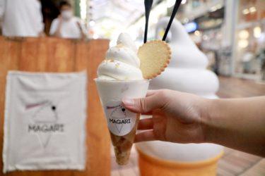 【soft cream stand MAGARI】表町に2020年ヒトナツ限定オープン!岡山特産フルーツのあま〜いソフトクリームは疲れた体にぴったり♪