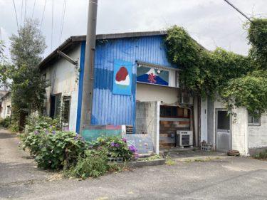 【カフェトーチカ】岡山市大元周辺のレトロで非日常的空間のカフェのトロトロオムライス!