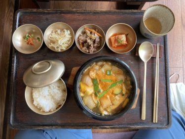 【古宮道】総社市の古民家カフェで韓国式ランチ♪一番人気の「味噌チゲ」と和パフェも気になる〜!!