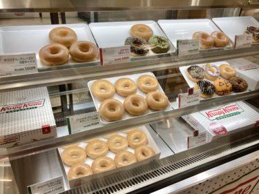 みんな大好き『クリスピークリームドーナッツ』が岡山天満屋期間限定出店!オリジナルグレーズドしか勝たん!