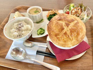 【山カフェ アネテアニヴェール】岡山市中区のお洒落カフェで熱々&サクサクな季節のパイスープランチ♪