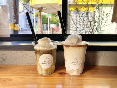 【WESTGATE COFFE 風をあつめて】〜プレミアム食事券の旅〜岡山駅西口徒歩5分のお洒落なコーヒースタンドでインスタ映えドリンク♪
