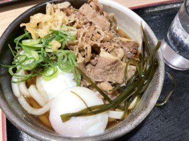 【桃山亭 当新田】岡山市南区の「肉の旨い」セルフうどん屋さんで一番人気『温玉肉ぶっかけ』