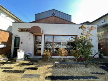 【Cafe Haruta】倉敷で人気のお洒落カフェで自家製パンチェッタのドリア&映えカレーのランチ♪