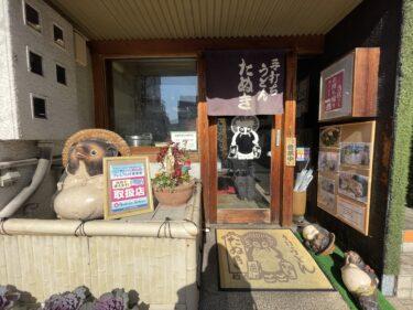 【たぬき 表町店】1度行ったらリピーターに!?うどんも美味しいけど「カツ丼」もオススメな老舗うどん店。