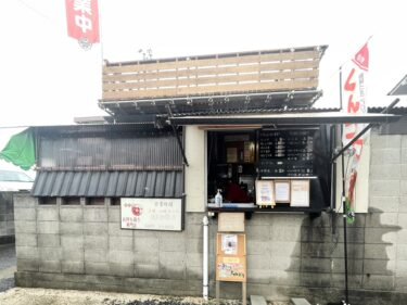 【燻製処ぷらむーん】岡山市南区|リピ確。燻製にハマる味!「燻製セット(1000円)」のコスパがヤバイ!土日限定オープンの燻製専門店。