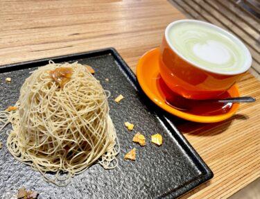 【シキシマドウカフェ】ニューオープン!インスタで話題の「しぼりたてモンブラン」が岡山にも登場!