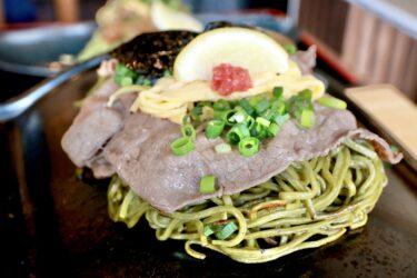 【瓦茶そば 孝蔵 (たかぞう)岡山店】岡山市内で山口の郷土料理「瓦そば」を食べれちゃう!ゴクゴク飲める出汁とパリッとした麺が美味しいぞ♡