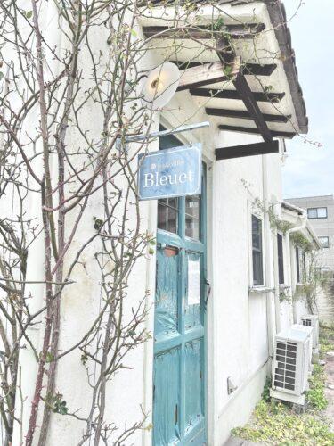 【Bleuet(ブルーエ)】北長瀬周辺|子連れママにもウレシイ個室アリ♪イギリスをイメージしたガーデンカフェ