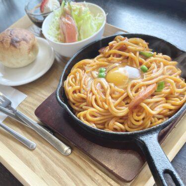 【カフェ フェリーチェ(Felice)】倉敷市真備町|岡山有名インフルエンサーいさこさんと、洋食カフェでナポリタン&ドリアランチ♪