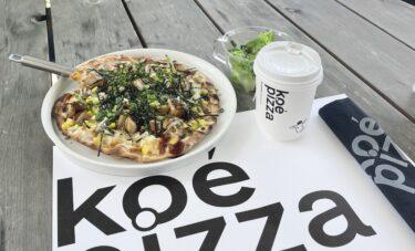 【コエ ピッツァ(koe pizza)】後楽園をぶらりデートに持ってこい!シェアしても楽しいインスタ映えピザ♡