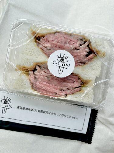 【CLON】賞味期限1時間!岡山の「肉盛りサンド」はここ一択!予約必須のテイクアウト店