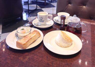 岡山市にプレミアムな『星乃珈琲』初出店!?英国風ホテルライクな雰囲気で「マリトッツォ」みたいなパンケーキモーニング。。