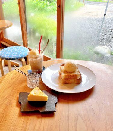 【暮らしと珈琲 life and coffee】岡山市中区|隠れ家古民家カフェで苦味と深みのある美味しい珈琲とジュワッと美味しいハニートースト♡