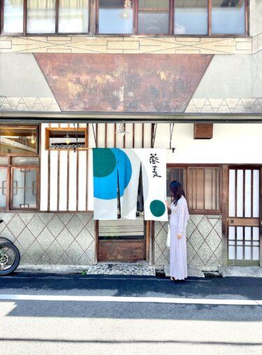 【そば切り 來輪】京橋|美味い蕎麦屋の証「そばがき」を食べれるお洒落で落ち着くお蕎麦屋さんで蕎麦ランチ♪
