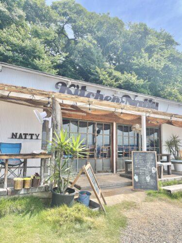 【Kitchen NATTY】福山市|こんなところにピザ屋さん!?鞆の浦の隠れ家ビーチの超穴場スポットで一度食べたら忘れられない絶品ピザ!