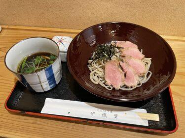 【そば切り庵 伊織里 】岡山駅前で蕎麦を食べたい時におすすめ!こじんまりしたカウンターで食べる「鴨ざるそば」は最高すぎ・・・